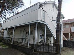 愛甲石田駅 0.5万円