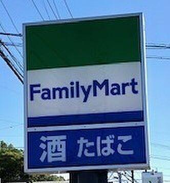 ファミリーマート扶桑町南山名店 徒歩 約17分(約1300m)