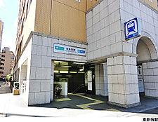 東新宿駅(現地まで720m)