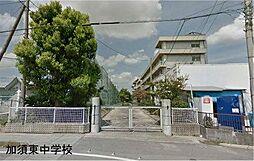 加須東中学校