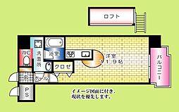 グランドポレストーネ大手町弐番館[604号室]の間取り