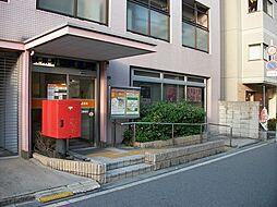 城東野江郵便局...