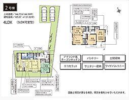 埼玉県東松山市幸町