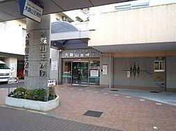 大森山王病院:...