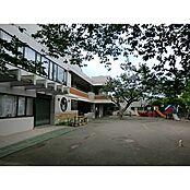 谷戸幼稚園