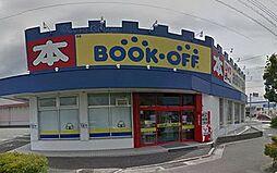 書店ブックオフ...