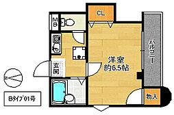サツキマンション[4階]の間取り