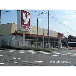ヤオコー飯能店