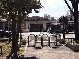阪急 武庫之荘...