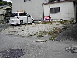 駐車場として