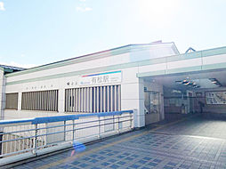 名鉄名古屋本線...