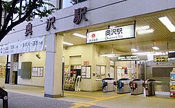 目黒線 奥沢駅...