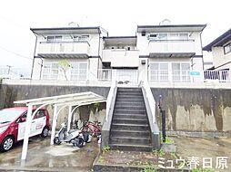 福岡県太宰府市連歌屋2丁目の賃貸アパートの外観