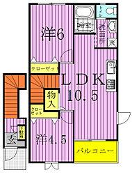 ツインコーラルA[2階]の間取り
