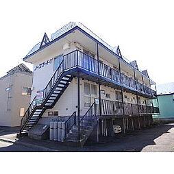 北海道苫小牧市日吉町2丁目の賃貸アパートの外観