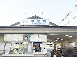 近鉄線布忍駅