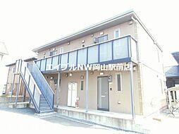岡山県岡山市南区米倉丁目なしの賃貸アパートの外観