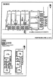 神奈川県平塚市真田1丁目