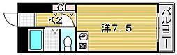 セリーゼ[1階]の間取り