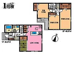 東京都福生市大字福生2216-35