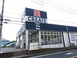 (仮)田部誠様邸新築アパート[2階]の外観