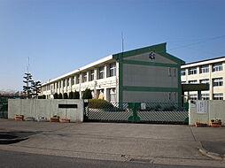 光ヶ丘小学校
