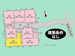 No.5 区画...