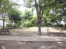 オトウカ山公園...