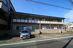 東京都国分寺市本町3丁目の賃貸アパートの外観