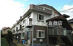 岡山県倉敷市八王寺町丁目なしの賃貸マンションの外観
