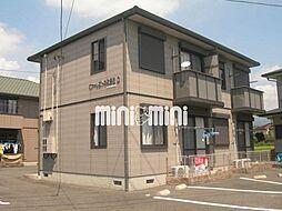 ボナールゴトウ弐番館 C[2階]の外観