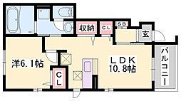 山陽網干駅 4.9万円