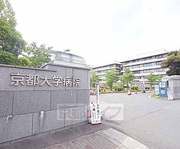 京都大学医学部...