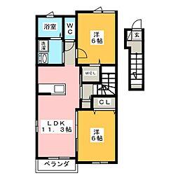 アドラブール[2階]の間取り