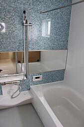 当社同仕様浴室