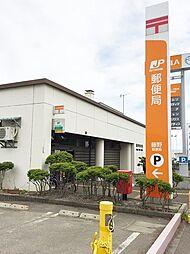 藤野郵便局まで...