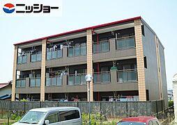 ヴィブレ司[2階]の外観