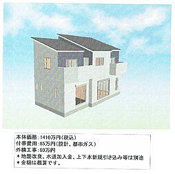 建物参考例 建...