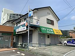 加茂郷駅 4.7万円