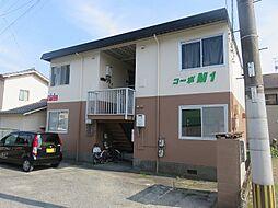 田崎橋駅 4.5万円