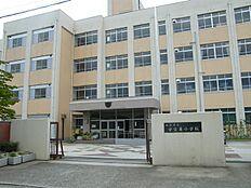 安室東小学校 1050m
