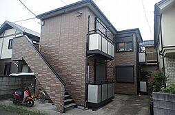 花小金井駅 0.8万円