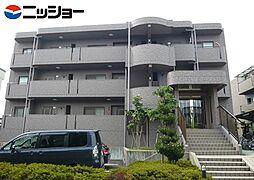 第3みかん山ハイツ[1階]の外観