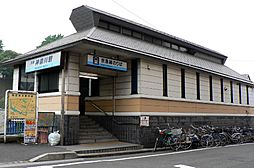 京急本線 神奈...