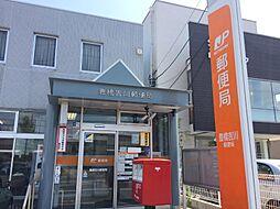豊橋吉川郵便局...
