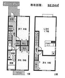 鴻池タウンハウス[C5号室]の間取り