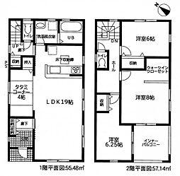 高蔵寺駅 2,830万円