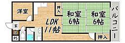 平野駅 4.9万円
