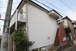 雑餉隈駅 1.0万円