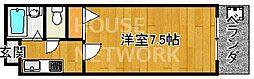 たんぽぽの家[205号室号室]の間取り